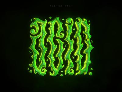 Acid illustration design music game logotype logo lettering high-style typography