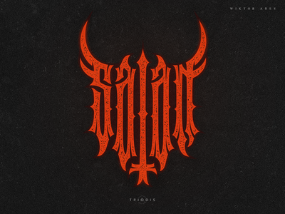 Satan satan t-shirt logo wiktor ares game music logotype lettering high-style typography