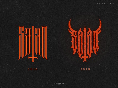 Satan evil devil satan tshirt wiktor ares game music logotype logo lettering high-style typography