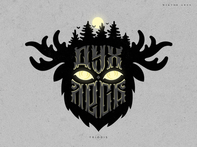 Дух леса (Spirit of the forest) clothing tshirt wiktor ares music game logotype logo lettering high-style typography