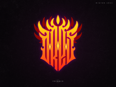 Ares 🔥 clothing tshirt wiktor ares music game logotype logo lettering high-style typography