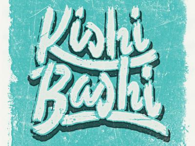 Kishi bashi type