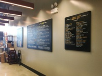 Honeygrow allboards
