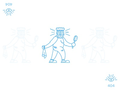 404 Concept 404 illustration weebly sasquatch bigfoot