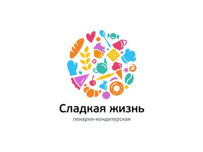 Logo bakery food logo mark bakery sweet color creative pugacheva donut tea cream coffe