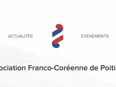 Association Logo logo france korea red blue flag combined