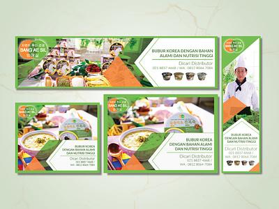 Banner GDN Bang Ae Sil website branding design graphic design simple googole ads banner ads banner ad