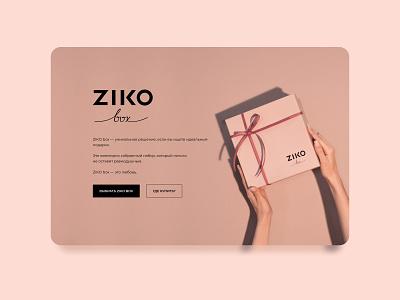 ZIKO box graphic design ui