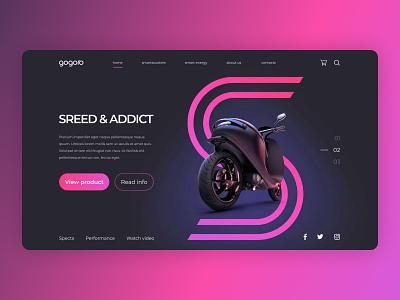 Gogoro Concept motorcycle design
