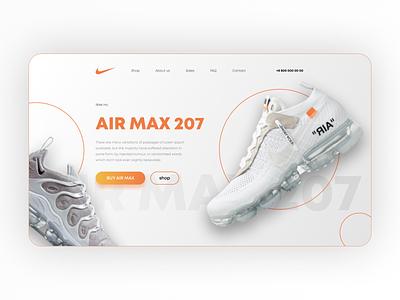 Nike Concept after effect figma nike animation web-design