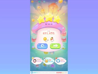 【JACK游戏UI学员作品】2D GAME UI二次元界面创意交互设计广告原画插画三维手绘图标GUI APP ICON UIUX 游戏设计 儿童游戏 图标 二次元 游戏ui 游戏 game ui game app ueux 界面 gui ui icon