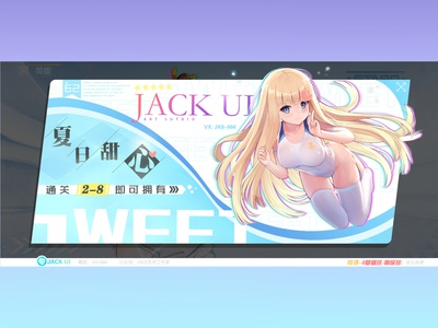 【JACK游戏UI学员作品】2D GAME UI二次元欧美风界面交互设计原画插画三维手绘图标GUI ICON UIUX 3d 动漫 手绘 插画 平面设计 游戏图标 游戏界面 游戏ui logo illustration design ueux 图标 界面 app gui icon ui