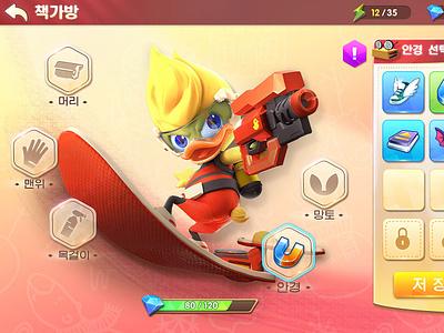 【JACK游戏UI】vx:jas-666 界面创意交互设计广告原画手绘图标art game ui app ios iconweb 动漫 交互 平面 广告 游戏 界面设计 图标 界面 design icon art ui 游戏ui