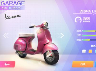 游戏ui 界面 创意 交互设计 广告 原画 游戏设计gui art design- JACK UI UX