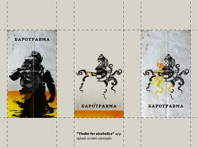 """""""Tinder for alcoholics"""" app splash screen concepts illustration splash screen logo graphic design"""