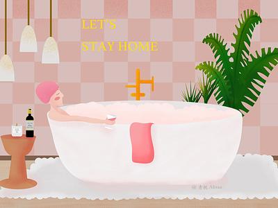 Let's stay home-bathing commercial illustration illustration