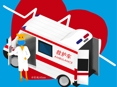 Ambulance design ambulance cartoon illustration