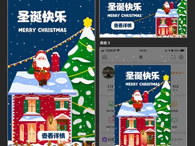 Christmas banner illustration banner christmas illustration