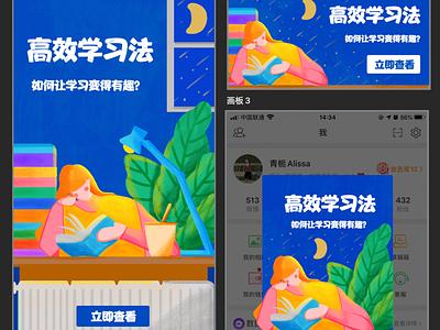 App banner illustration banner app illustration