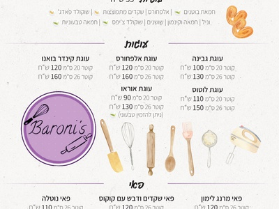 Baronis menu small business cookies menu design menu branding creative vector design graphic design graphicdesign illustration