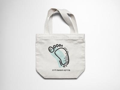 Proyect Hufashat Leyda comunity project branding  A tote bag logo design logodesign branding design concept logo branding creative photoshop graphic design graphicdesign illustration design