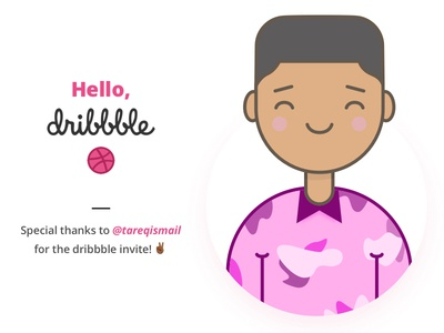 Hello, Dribbble! 😘 debut design 2d portrait dribbble first shot