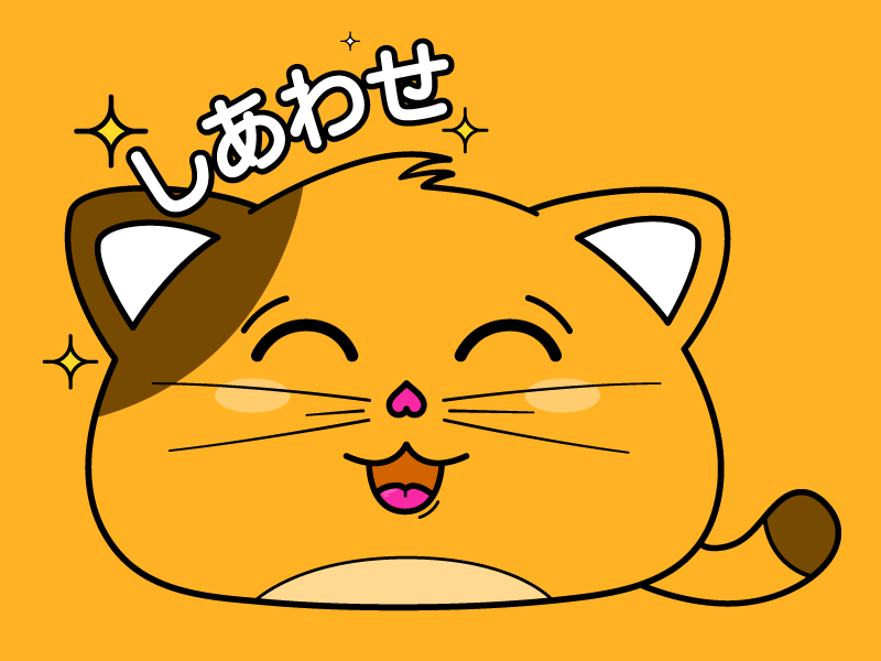 Happy Kitty cat emoji emoji orange cat orange fat cat kitten kawai kawaii chibi vector cat illustration cat drawing japan cat