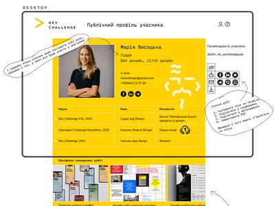 Dev Challenge XVII work  2 web minimal ui flat design