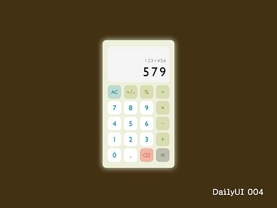 DailyUI 004_Calculator dailyui 004 dailyui adobe xd