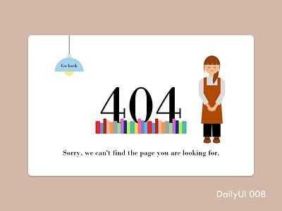 DailyUI 008_404 Page illustration adobe illustrator dailyui 008 dailyui adobe xd