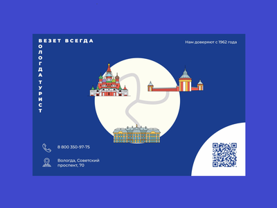 Visiting card for a tourist agency vector branding graphicdesign logo