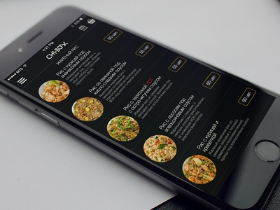 Menu for delivery app  sketch ui ux ios iphone mobile design menu delivery chinese food rice