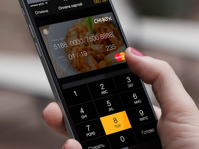 Popup payment  ui ux app ios sketch interface payment card popup delivery food money