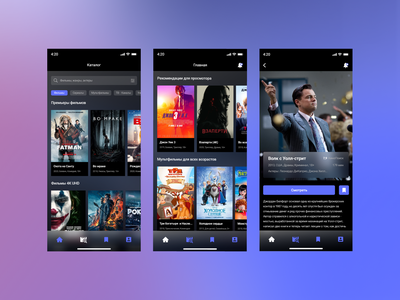Online Cinema App minimal design film web cinema app cinema app app design mobile app ui designer uidesigner uidesign ux designer ux design ui design ui ux