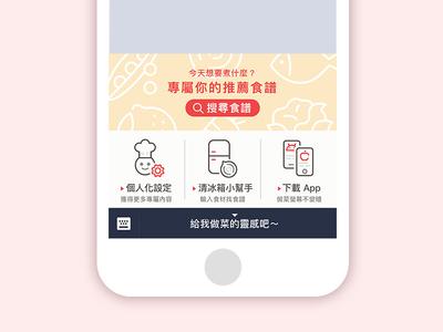 iCook chatbot food illustrator visual chatbot