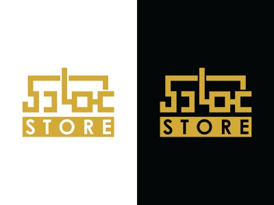 Imadi Store hmo shop daraz online store vector illustrator illustration flat design branding logo graphic design
