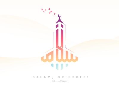 Salam (Hello) Dribbble! beautiful gradient mosque calligraphy arabic islamic salam hello