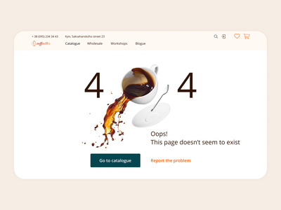 Daily UI 008 | page 404 color beige coffee cup coffeeshop coffee 404 404 error page 404 error 404page ui design figma dailyuichallenge dailyui