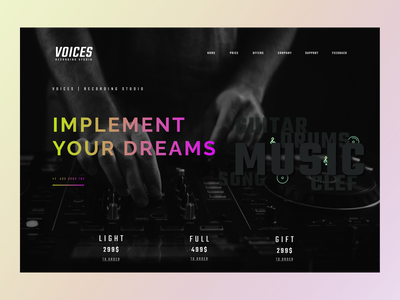 The main screen of the Website. Recording Studios website gradient web design