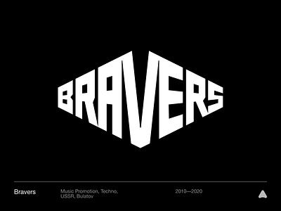 Bravers branding sign type bulatov typography tehno vector design mark black logo