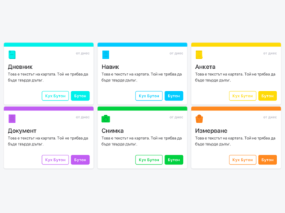 Self-coloring dashboard cards dashboard icon illustration design systems html css color