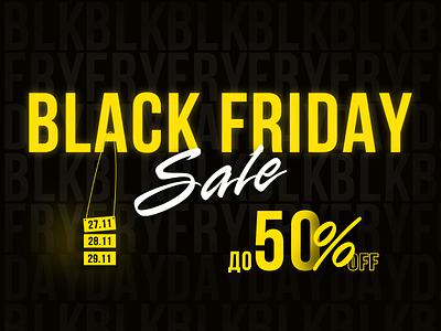 black Friday typography design