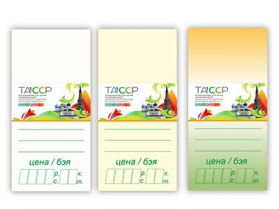 Price tag trade logo design graphic design vector tag money sales store price tag