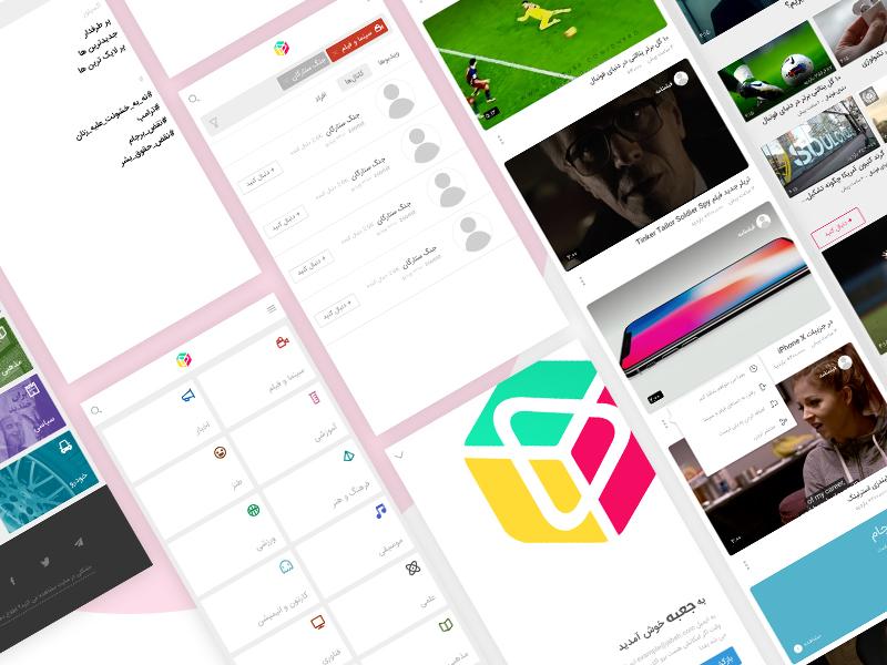 Jabeh Video Web App UI/UX