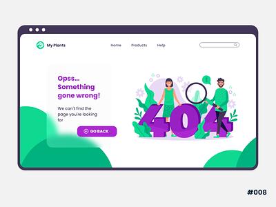404 Page #DailyUI 404page error page 404 error page 404 page 404 card dailyuichallenge dailyui ux ui minimal graphic design flat design app