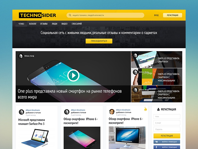 Social network ux design ui design social network flat design flat ux ui interface website web wireframes prototype