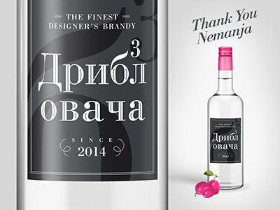 Thank You Nemanja