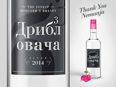 Thank You Nemanja thanks thank you shot dribbble