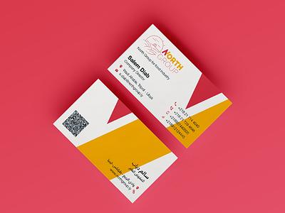 Business Card business card farm house food branding logo