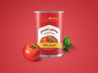 Tomato can tomato can farm house food branding logo